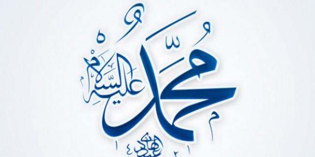 Peygamber Efendimiz'den Eyüp Sultan'a 5 nasihat