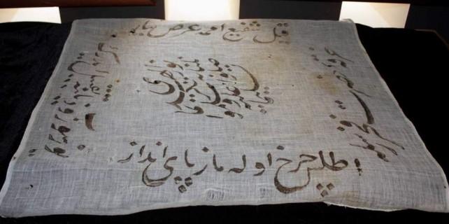 Bu mendilde Peygamber Efendimiz'in izi var...Bursa'da sergileniyor