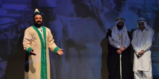 'Emirsultan' sahnede