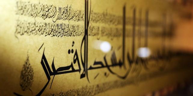 Bursa'ya Kur'an-ı Kerim ve Hat Müzesi