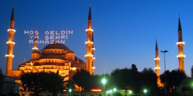 Ramazan ayının faziletleri nelerdir?