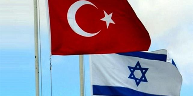 İşte Türkiye İsrail anlaşmasının detayları...