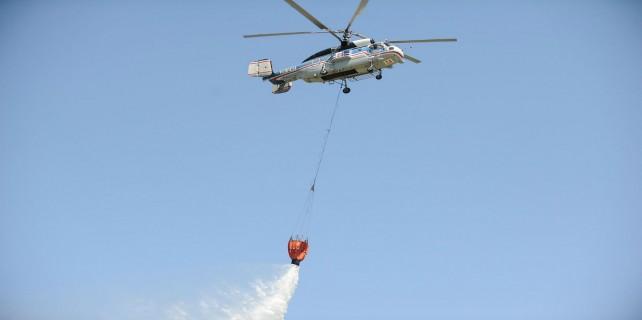 """""""Vur"""" emri verilen helikopterin sırrı çözüldü"""