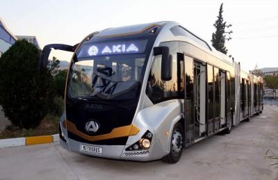 bursa metrobüs