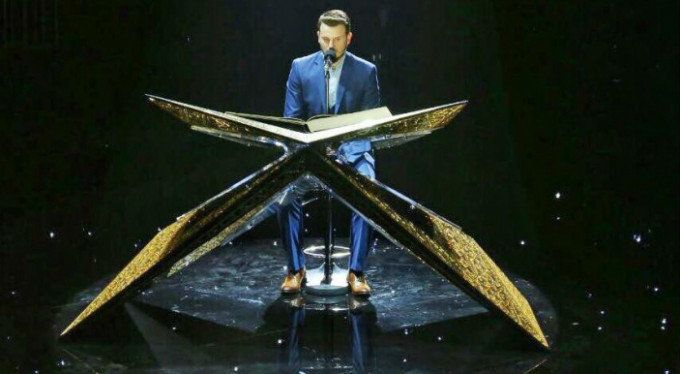 Kur'an-ı Kerim okuma yarışmasında Bursalı finalist
