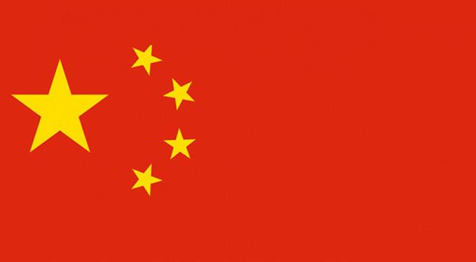 Çin'den flaş açıklama! Savaş olması durumunda...