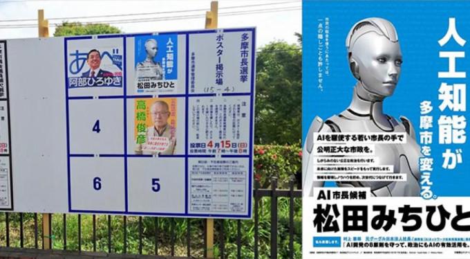 Robotlar siyasete giriyor!