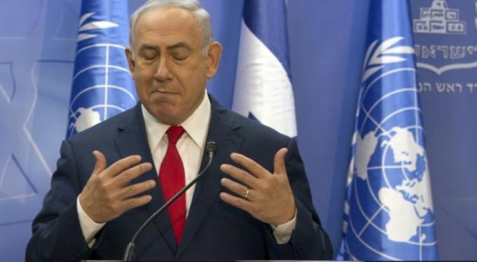 İsrail'den küstah açıklama!