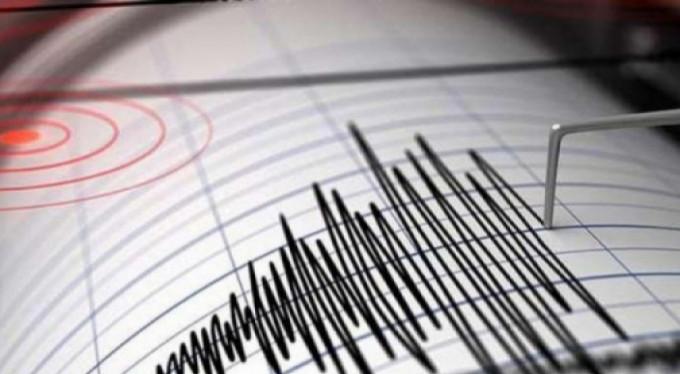 Korkutan deprem! 4.8 şiddetinde...