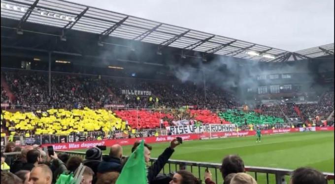 Alman kulübü terör örgütüne destek verdi!